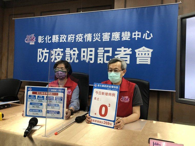 彰化縣將提供第四輪預約民眾施打疫苗。記者林敬家/攝影
