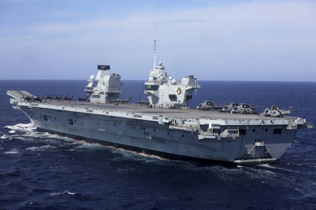 英國航母伊麗莎白女王號艦隊已駛入南海。(美聯社)