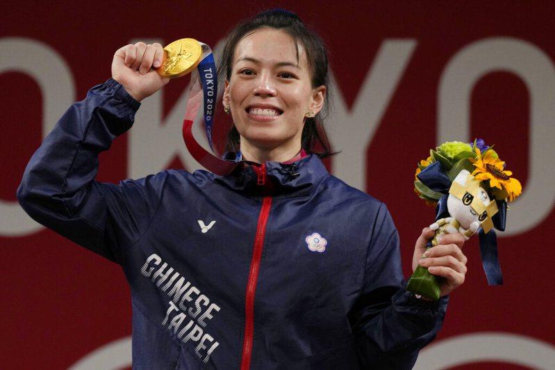 台灣舉重女將郭婞淳為中華隊奪得本屆東奧第一金。 美聯社
