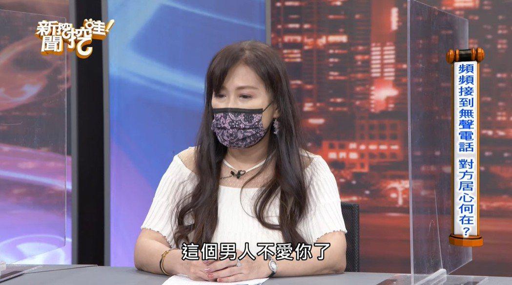 蕭大陸前女友張金鳳上節目,大爆當初被侯怡君介入的始末。 圖/擷自Youtube