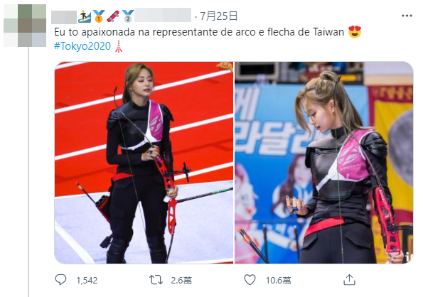 因為這則推文,讓子瑜被誤以為是中華隊射箭選手。 圖/擷自推特