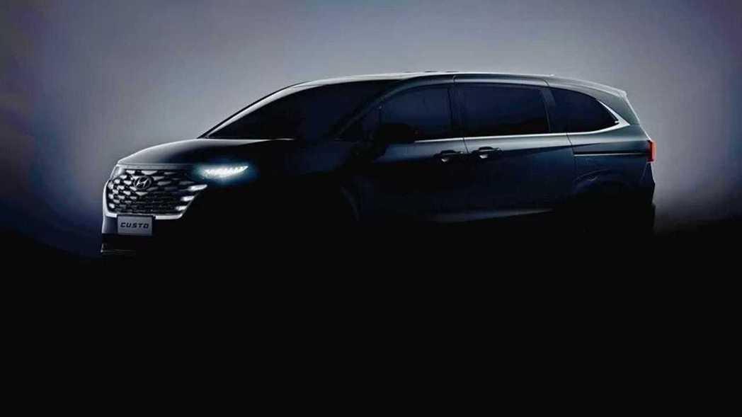 中國專屬全新Hyundai Custo「庫斯途」預告登場。 摘自北京現代