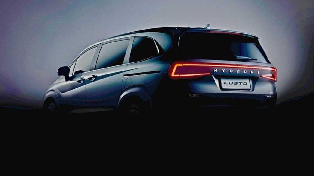 全新Hyundai Custo是中國專屬MPV。 摘自北京現代