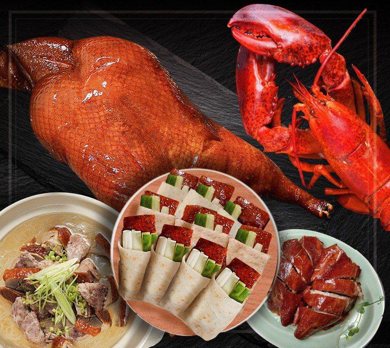 晶華美食到你家Take Regent Home本周大手筆推出「買烤鴨、送龍蝦」活動。圖/台北晶華提供
