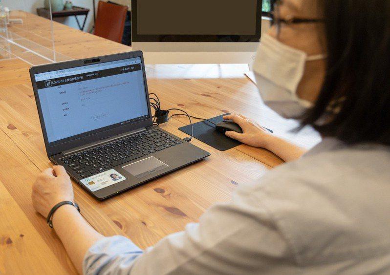 總統蔡英文今(28日)在臉書貼文,表示自己已完成高端疫苗意願登記。圖擷自蔡英文臉書