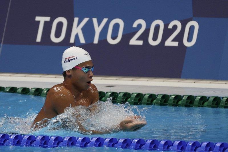 台灣游泳好手王星皓東奧之旅畫句點。 中央社
