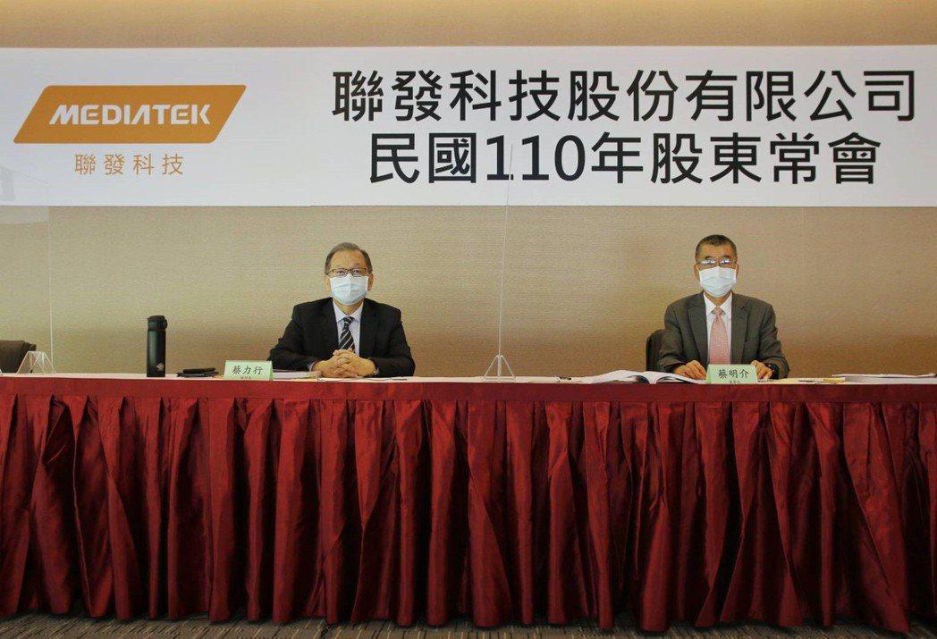 聯發科27日股東常會由董事長蔡明介(右)和蔡力行主持並回答股東提問。聯發科/提供