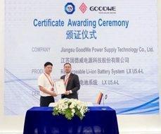產品通過TUV認證,獲頒IEC62619證書。 日山/提供