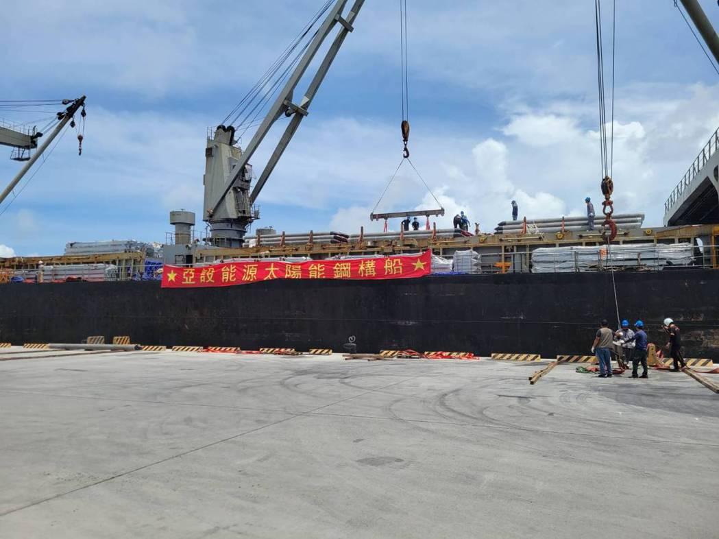 亞設能源公司獲得越南最具代表性PHC混凝土基樁廠授權合作代理,進口供應台灣太陽能...