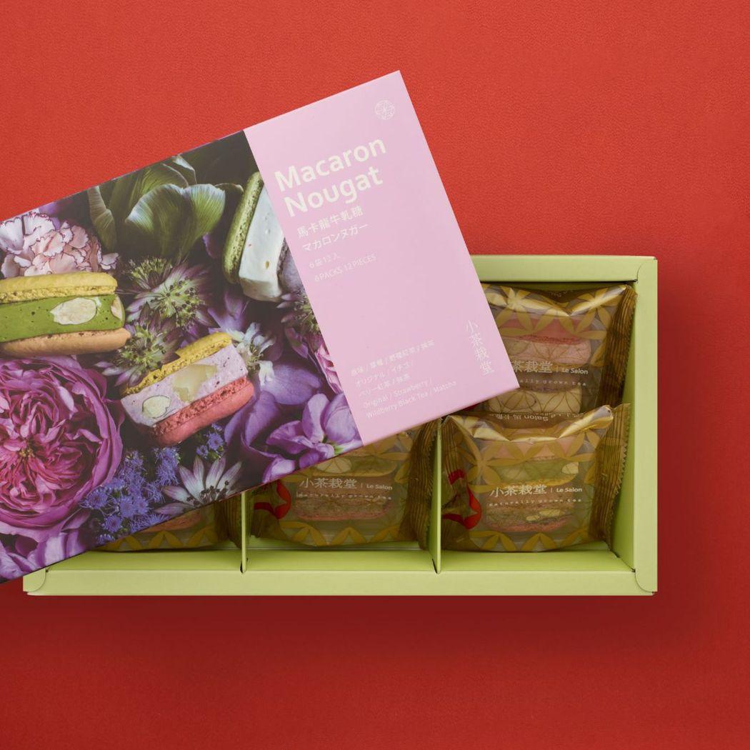 小茶栽堂獨家創意甜點,凡爾賽甜心禮盒。