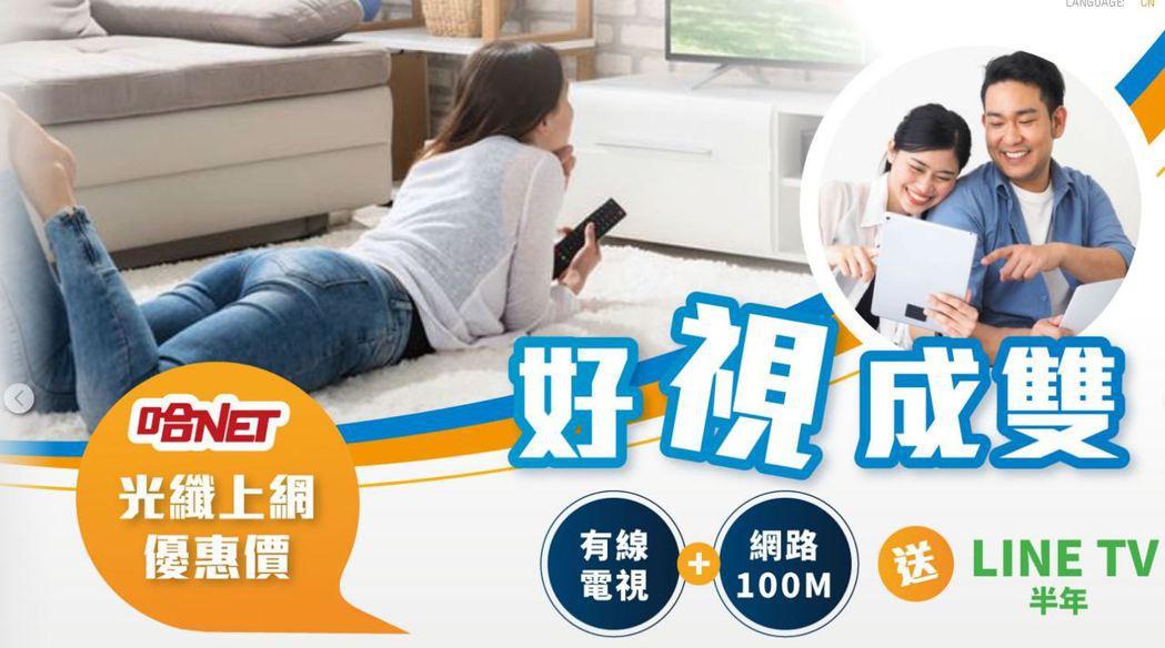 取自/台灣數位光訊科技集團官網