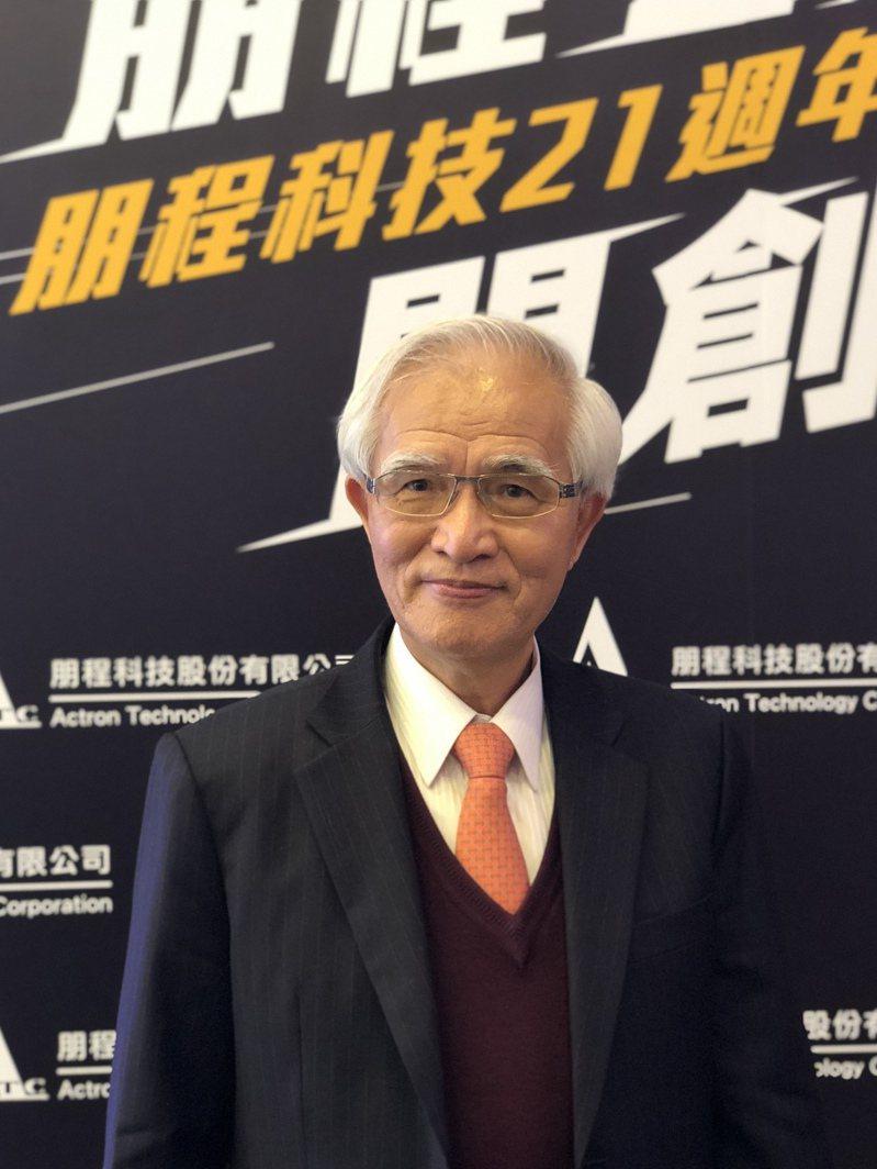朋程董事長盧明光。 聯合報系資料照/記者簡永祥攝影