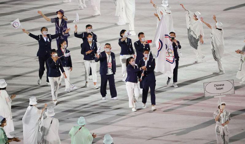 蔡英文臉書貼出東京奧運開幕式上,中華台北代表隊入場畫面。 (Facebook@蔡英文)