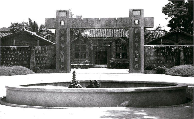 1962年國防部泰源感訓總隊指揮部辦公處(圖/法務部矯正署泰源技能訓練所提供)