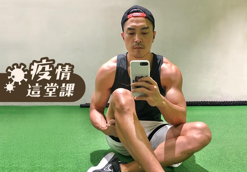 從球員退休後陳信安仍是維持運動習慣,並保持好身材。圖/陳信安提供