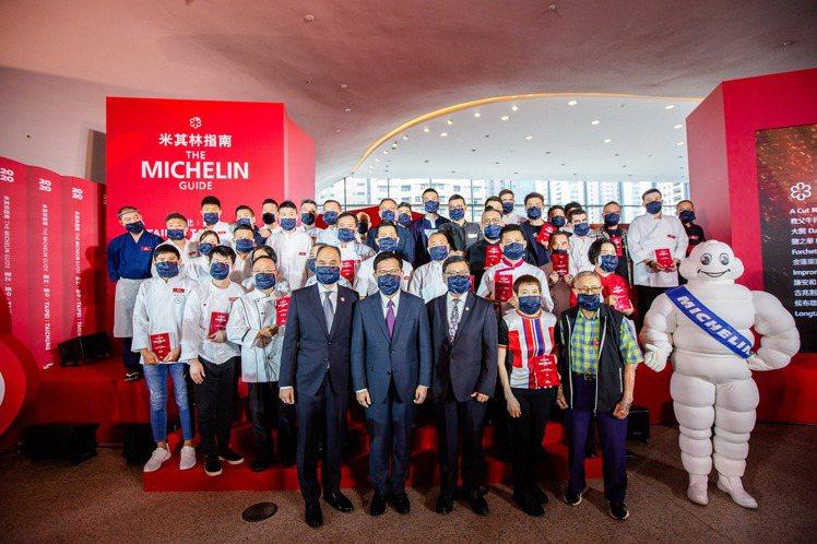 2020年台北台中米其林於去年8月24日在台中國家歌劇院舉行。圖/摘自米其林指南...