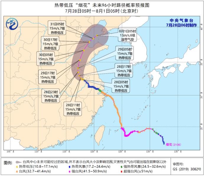 大陸中央氣象台28日上午發布的煙花路徑預報圖。(取自大陸中央氣象台)