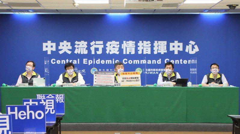 中央流行疫情指揮中心指揮官陳時中將於下午2時召開記者會說明。圖/指揮中心提供