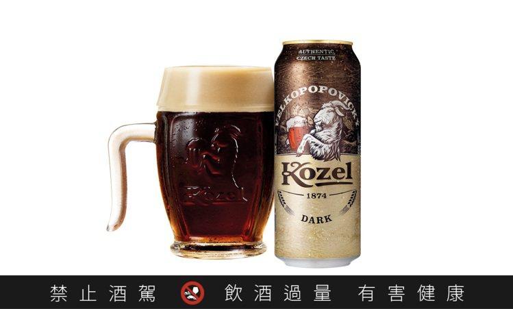 Kozel山羊淡黑啤酒厚實的酒體、黑亮的酒色與清爽口感,翻新既定對黑啤酒的認知。...