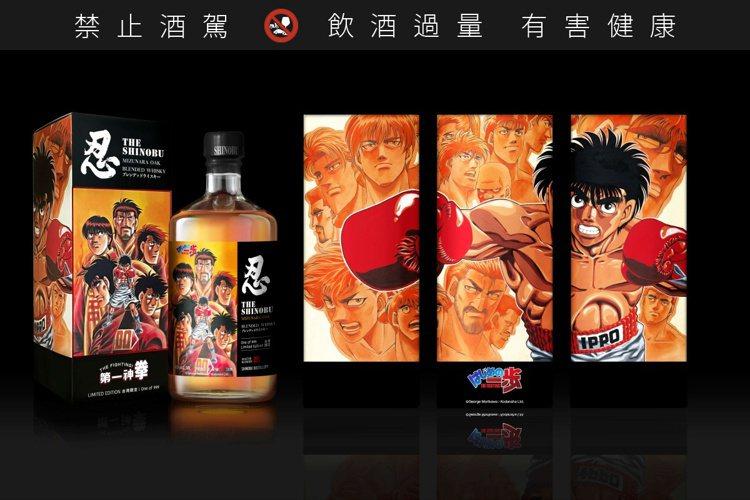 「忍」與「第一神拳」聯名威士忌系列共6款,原廠授權全版收藏外盒。圖/東和商貿提供...