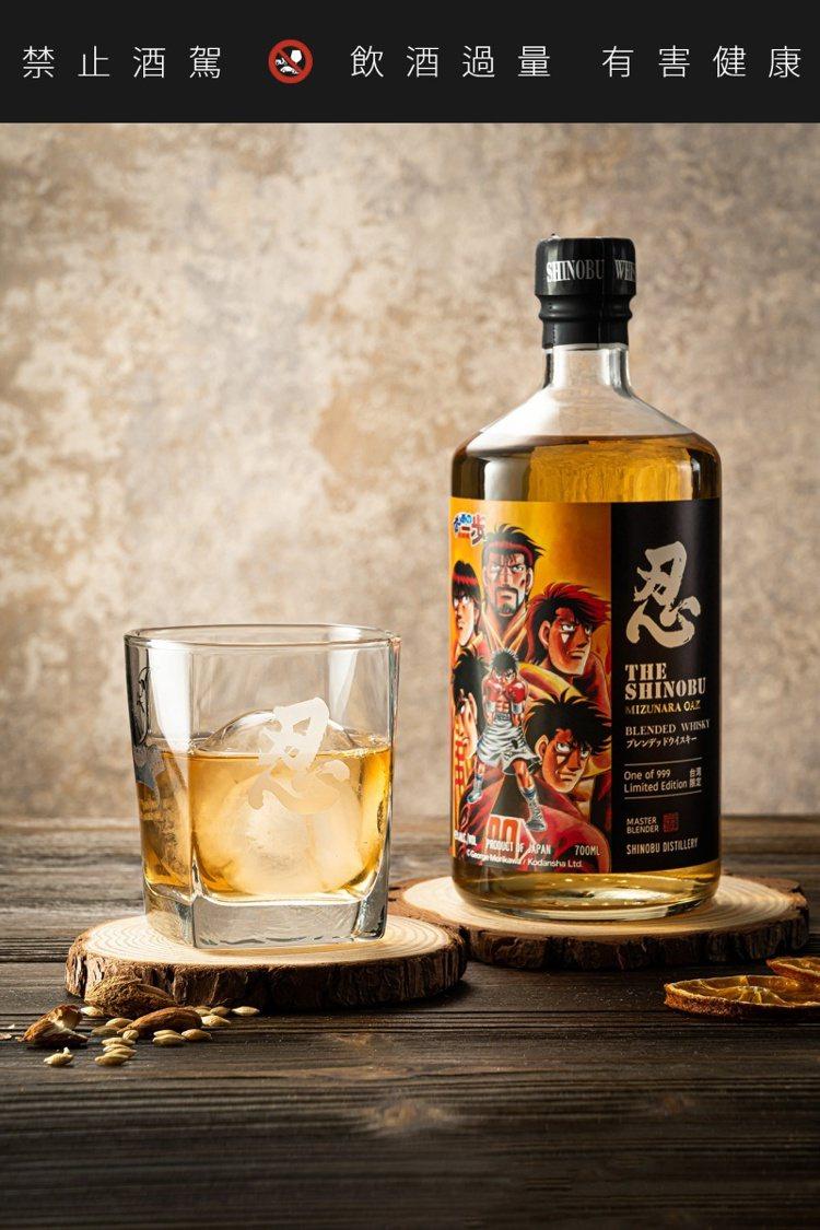 台灣限定的「忍」與「第一神拳」聯名威士忌之第一彈「日本新人王一步」,即日起於7-...