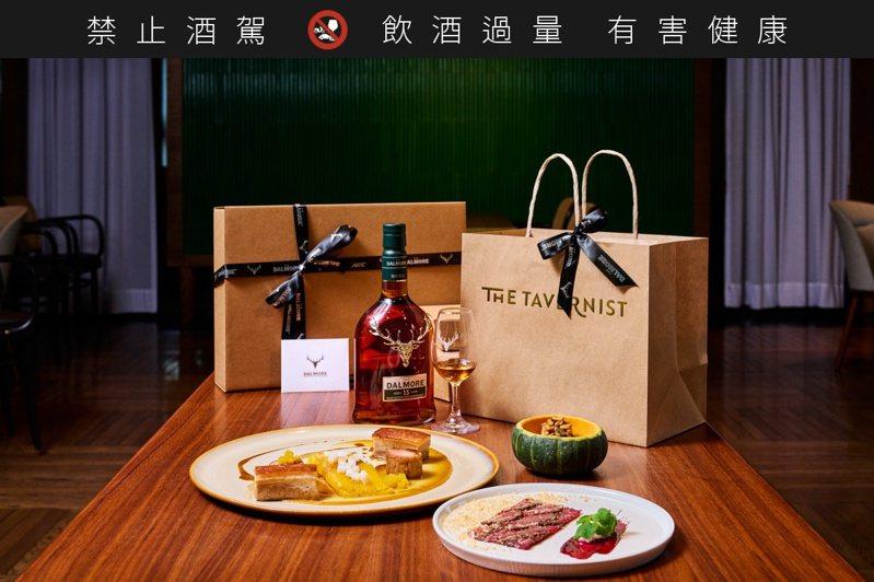「大摩珍稀俱樂部——璀璨摘星酩饗」攜手The Tavernist,推出限量客製餐點。圖/尚格酒業提供。提醒您:禁止酒駕 飲酒過量有礙健康。