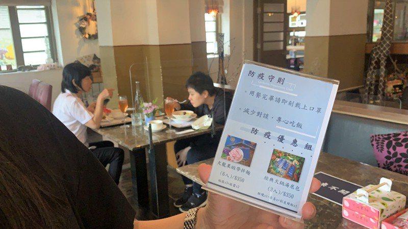 台南市街役場古蹟餐坊業者在店內桌上放置「防疫守則」,希望內用客人能夠落實防疫也能享受到餐廳吃飯的舒適。記者吳淑玲/攝影