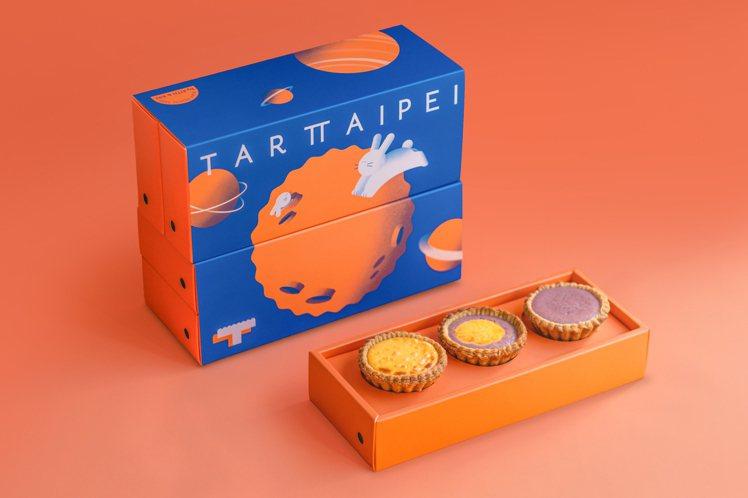 「銀河月兔」中秋禮盒,提供早鳥88折優惠。圖/TART TAIPEI提供。提醒您...