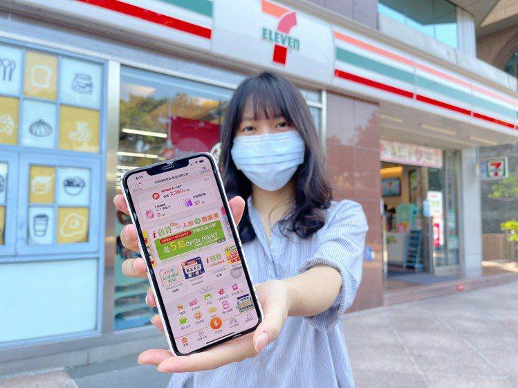 7-ELEVEN社群App團購服務全面進化,即日起於OPEN POINT App...