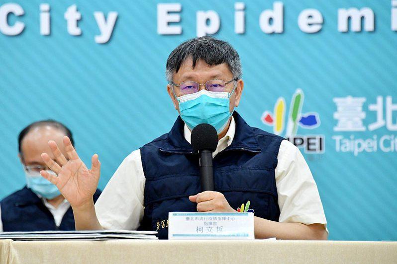 蔡總統登記打高端疫苗,台北市長柯文哲認為,她喜歡去打就去打。圖/台北市政府提供