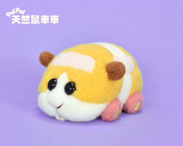 萊爾富Hi-Life VIP App推出「天竺鼠車車12吋絨毛娃娃-馬鈴薯」,會...