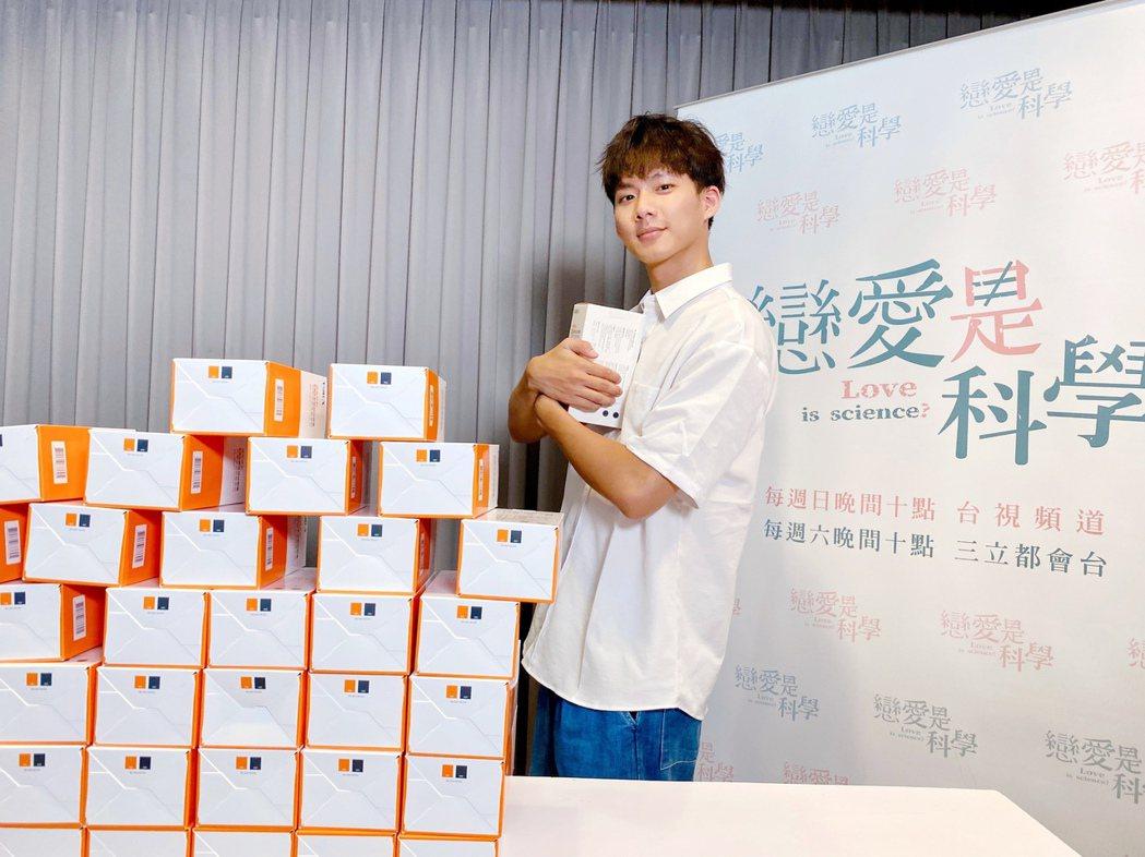 「戀愛是科學」復拍,何潤東送了吳念軒300盒快篩試劑。圖/三立提供
