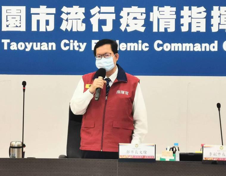 桃園市長鄭文燦宣布啟動社交活躍者關懷計畫。圖/桃園市政府提供