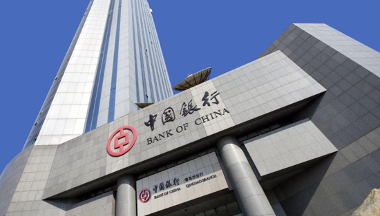 上海銀保監局27日對大陸多家國有大行連開17張罰單。(圖/取自新浪網)