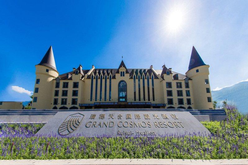 瑞穗天合國際觀光酒店推出「夏日輕旅行城堡升等莊園」住房專案。業者提供