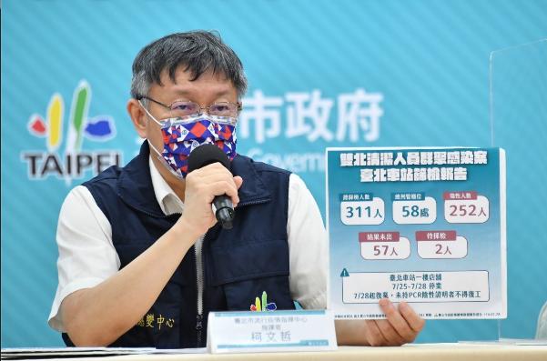 台北市長柯文哲表示,目前台北市8月3日之前還有疫苗,除北市6萬劑、中央給2.5萬劑,8月4日之後就要等中央新一批疫苗下來,比較麻煩的是,也會擠壓到補習班的疫苗接種時間。圖/北市府提供