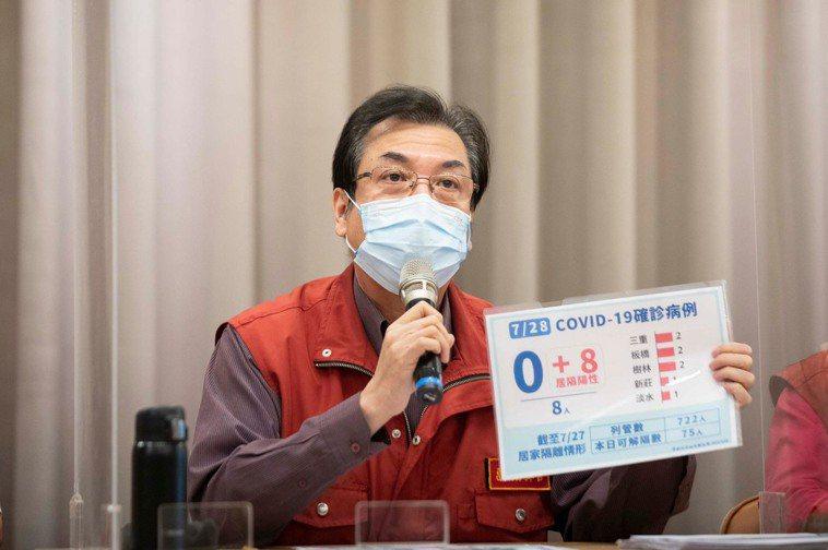 新北市副市長劉和然呼籲中央承認疫苗不夠,盡快找到因應辦法解決疫苗供不應求的狀況。...
