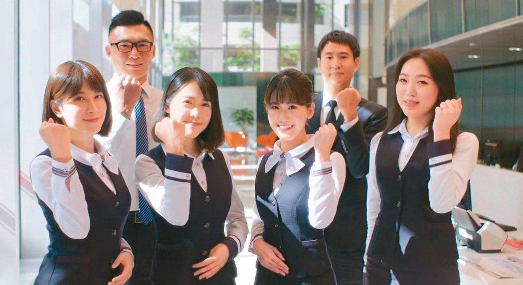 華南銀行全力提供員工完善的工作環境及福利。華南銀行/提供