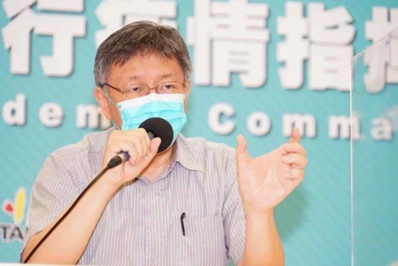 民眾黨主席、台北市長柯文哲。報系資料照