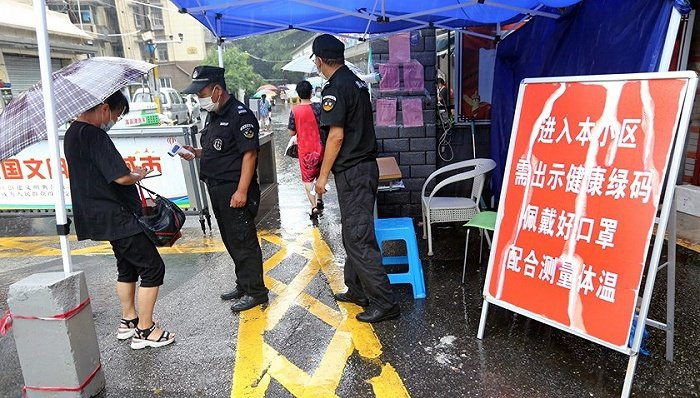 大陸南京疫情已擴散至6省11市,感染總共至少達170人。(圖/取自界面新聞)