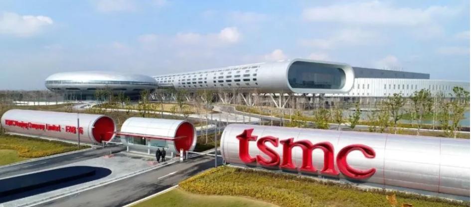 經濟部投審會昨日拍板放行台積電南京廠計畫擴產28奈米製程。(騰訊新聞)