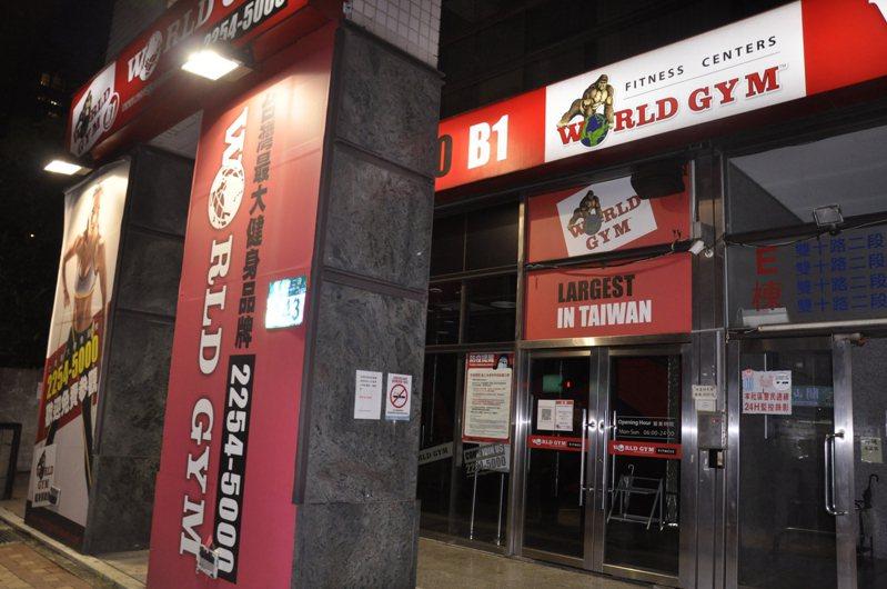 位於新北市板橋市區的World Gym板橋雙十店,因有確診者足跡,昨起暫停營業3天。記者張哲郢/攝影