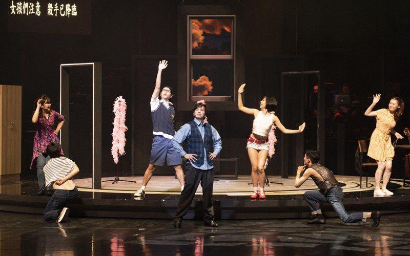 果陀劇場推出音樂劇「生命中最美好的5分鐘」直播售票演出。圖/果陀劇場提供