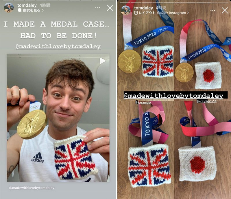 為了不讓珍貴的獎牌刮損,他用藍白紅顔色的毛冷,親手編織了一個印有英國與日本國旗的小袋保存金牌。 圖╱翻攝自IG@madewithlovebytomdaley