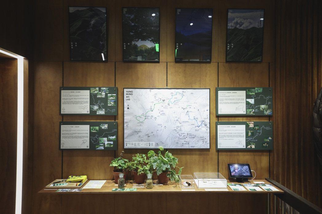 陽明實驗山屋不只是展覽,也是體驗及改變的典範。記者王聰賢/攝影