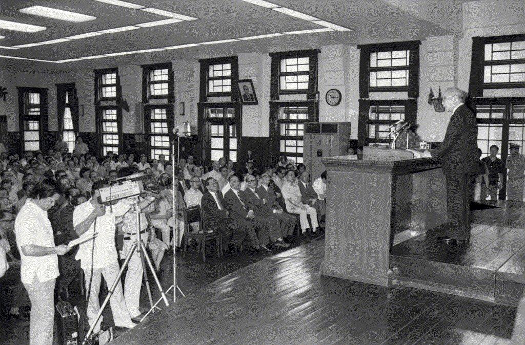 圖為1980年7月,時任司法院長黃少谷召集各級法院首長在司法大廈舉行擴大動員月會。 圖/聯合報系資料照