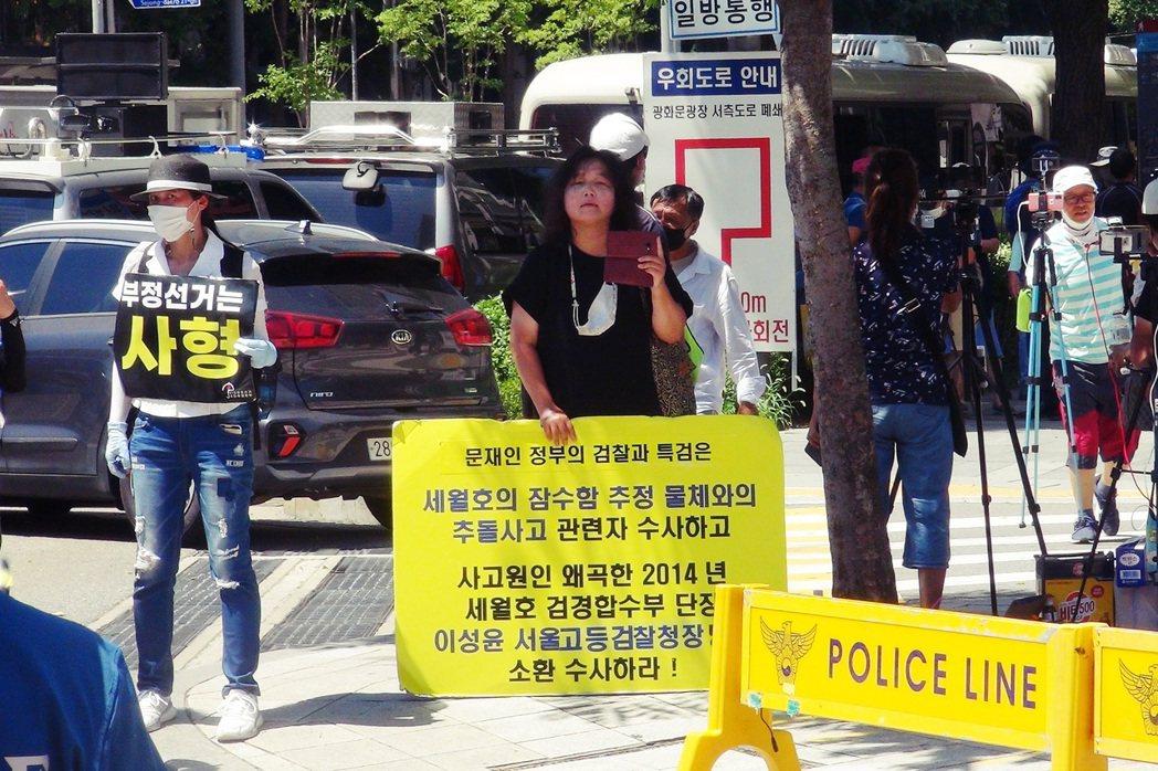 極右派YouTuber與支持者,在廣場展示空間入口對面的街道上抗議,並連續數小時...