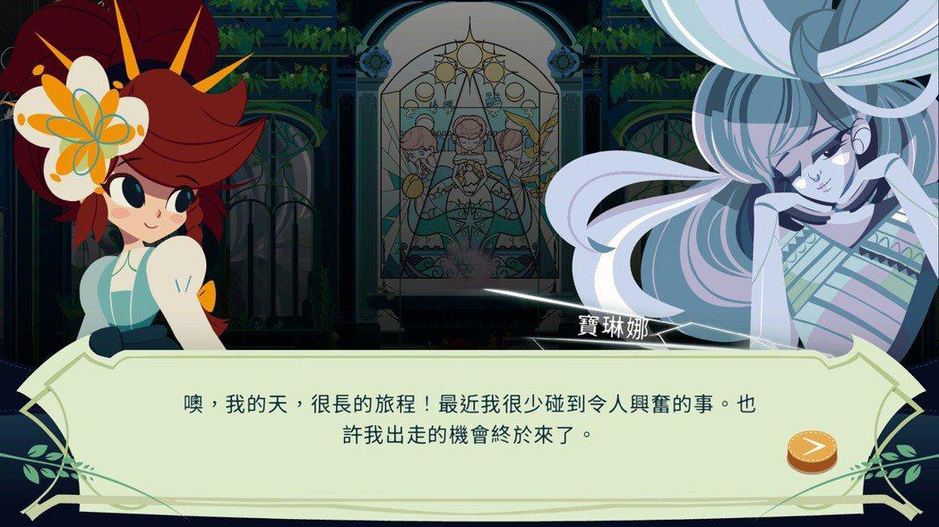 遊戲中的對話以全語音呈現,算是難得一見