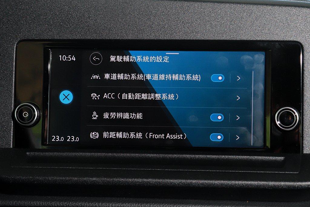 福斯商旅Caddy Maxi導入IQ. DRIVE智能駕駛輔助系統,配有全速域A...