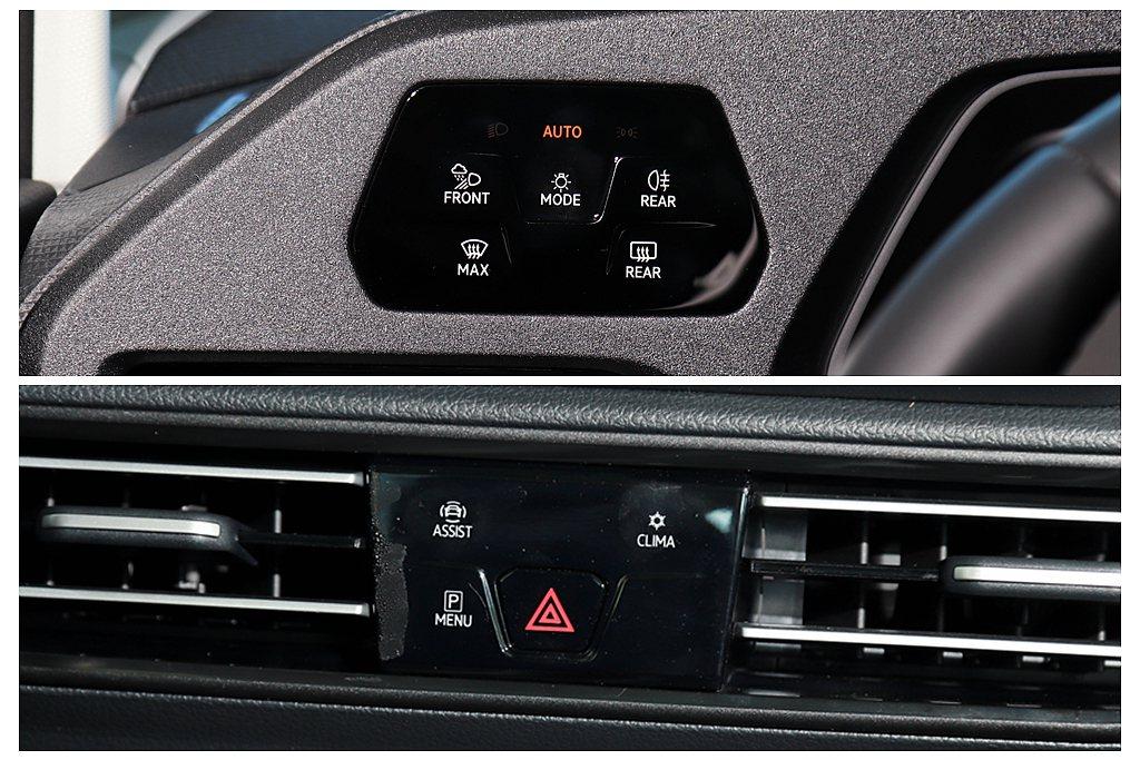 燈組控制不僅改為數位觸控面板,螢幕下方的功能快捷鍵,則可進行安全輔助系統、空調介...